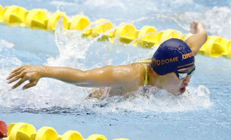 女子200メートルバタフライ 優勝した長谷川涼香=千葉県国際総合水泳場