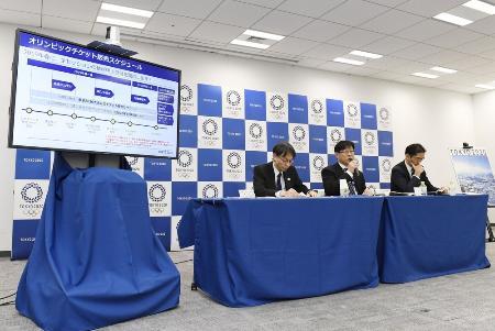 五輪入場券の販売方法について記者会見する2020東京五輪・パラリンピック組織委員会の関係者=1月30日、東京都港区
