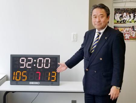 投球数を表示する掲示板。右は日本ポニーベースボール協会の那須勇元事務総長=22日、東京都内