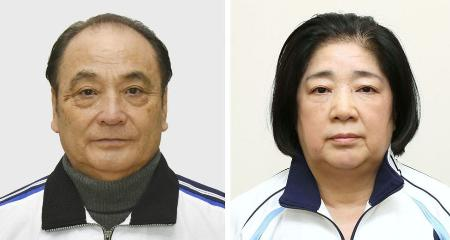 塚原光男副会長(左)、塚原千恵子女子強化本部長