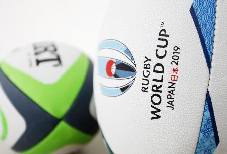 2019年ラグビーW杯日本大会の公式球