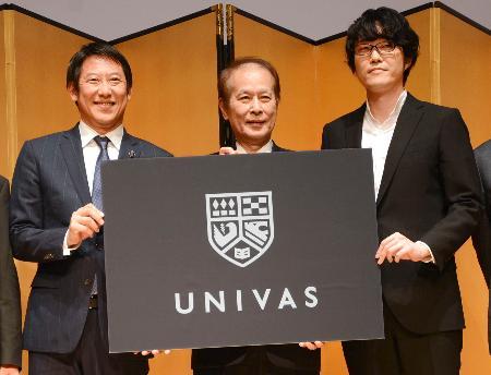 大学スポーツ協会(UNIVAS)のロゴを発表する(右から)デザイナーの佐藤オオキ氏、UNIVASの鎌田薫会長、スポーツ庁の鈴木大地長官=18日、東京都港区