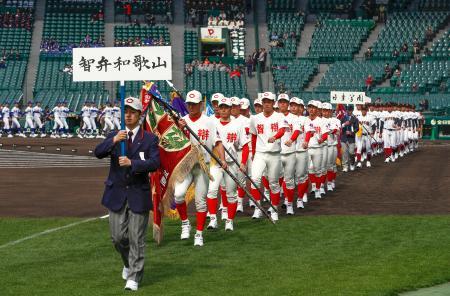 第91回選抜高校野球大会の開会式リハーサルで、入場行進する智弁和歌山の選手ら=22日午前、甲子園球場