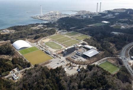福島県楢葉町、広野町のサッカー施設「Jヴィレッジ」