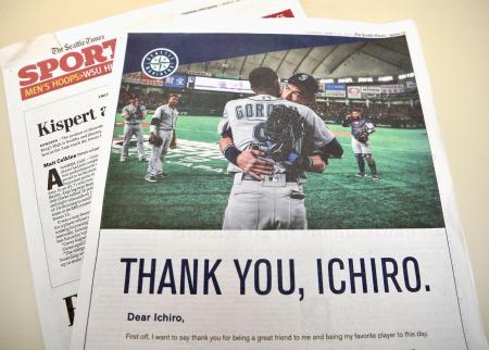 マリナーズのゴードン内野手が地元紙シアトル・タイムズに掲載した、イチロー元選手へ感謝を伝える全面広告=28日、米シアトル(共同)