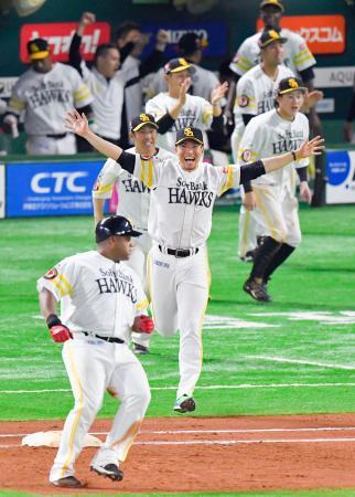 11回、サヨナラ打を放ったデスパイネ(手前)に駆け寄る千賀(中央)らソフトバンクナイン=ヤフオクドーム