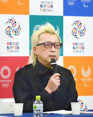 「東京2020 NIPPON フェスティバル」の概要を発表するクリエーターの箭内道彦さん=4日午後、東京都港区