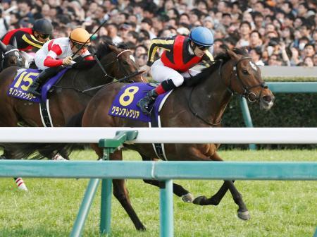 桜花賞を制したグランアレグリア(8)=阪神競馬場