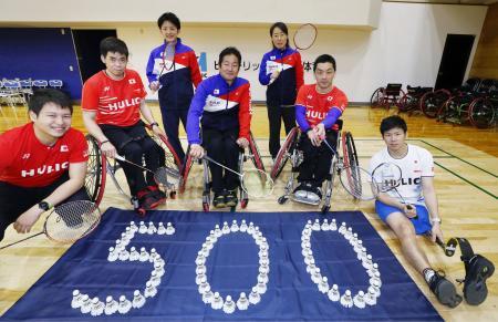 2020年東京パラリンピック開幕まで13日で500日。練習場でポーズをとる、東京大会で新たに採用されるパラバドミントンの選手たち。「あと500日なのですね。練習頑張ります」と口をそろえた=12日、東京都江戸川区