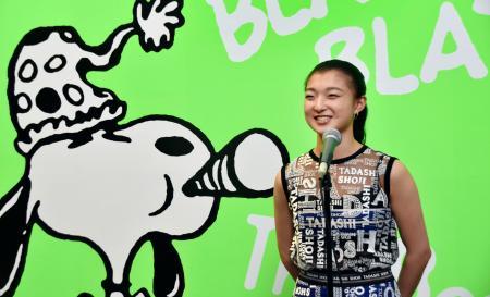 「スヌーピーミュージアム展」を訪れ、取材に応じる坂本花織=16日、大阪市
