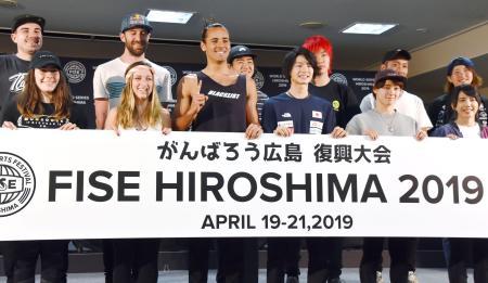 記者会見で撮影に応じるFISEの出場選手=18日、広島市