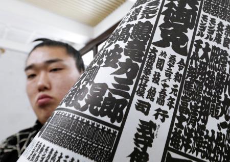 「令和元年」と記された大相撲夏場所の番付表=30日朝、東京・両国国技館
