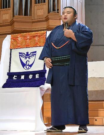 母校の仁川学院小の化粧まわしを贈られ、あいさつする貴景勝=7日、兵庫県西宮市