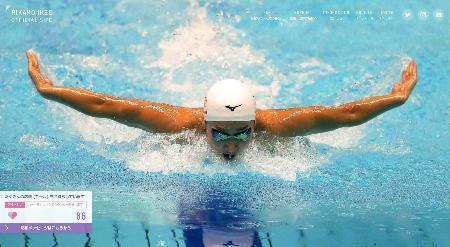開設された競泳女子の池江璃花子選手の公式ホームページ