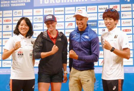 記者会見に出席した女子の高橋侑子(左端)と男子の北條巧(右端)ら=16日、横浜市