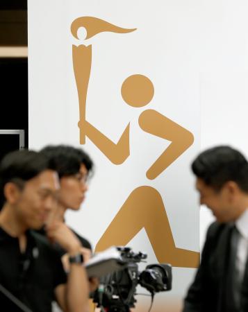 準備が進む、2020年東京五輪の聖火リレールートの概要発表イベントの会場=1日午前、東京都港区