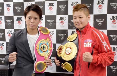天海ツナミ(左)との防衛戦に臨むと発表したWBA女子フライ級王者の藤岡奈穂子=3日午後、東京都内