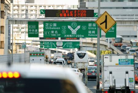 多くの車両が行き交う首都高速道路