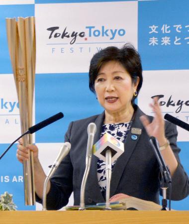 2020年東京五輪の聖火リレーで使用されるトーチを披露する東京都の小池百合子知事=28日午後、東京都庁