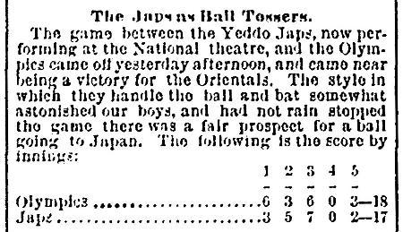 1872年の米紙「ナショナル・リパブリカン」に掲載された日本チームの野球試合の記事とスコア(米議会図書館提供)