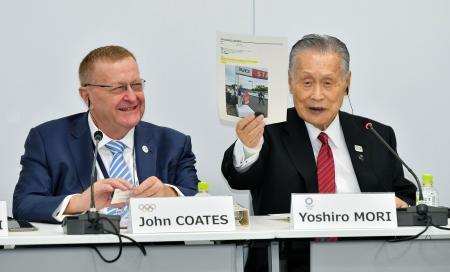 2020年東京五輪の準備状況を確認する会合で、あいさつする組織委の森喜朗会長(右)とIOCのコーツ調整委員長=22日午前、東京都内(代表撮影)