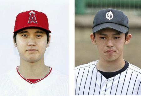 エンゼルスの大谷翔平選手、大船渡高の佐々木朗希投手