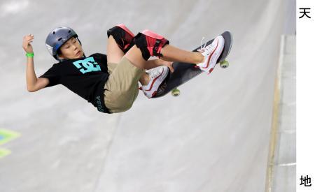 Xゲームのスケートボード・パーク女子で優勝した岡本碧優=ミネアポリス(ゲッティ=共同)