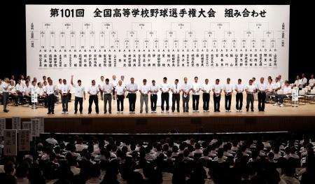 大阪市で行われた第101回全国高校野球選手権大会の組み合わせ抽選会=3日午後