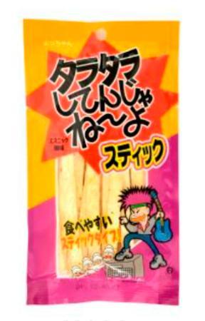 渋野日向子選手がプレー中に食べていたお菓子「タラタラしてんじゃねーよ」のスティックタイプ