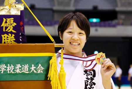 女子70キロ級で優勝した桐蔭学園・朝飛真実=鹿児島アリーナ