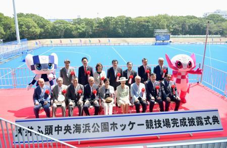 大井ホッケー競技場の完成披露式典で記念撮影する関係者=17日午前、東京都品川区