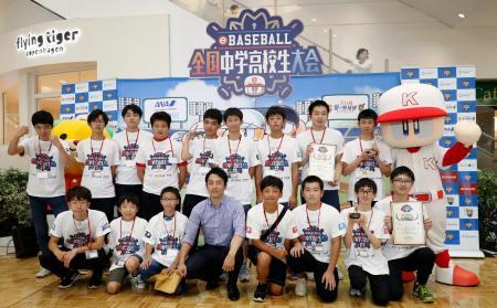 記念撮影する中高生eスポーツ全国大会の出場選手たち。前列中央は小泉進次郎衆院議員=24日午後、埼玉県越谷市