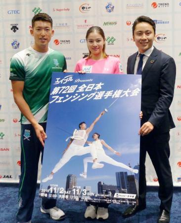 全日本選手権をPRする日本フェンシング協会の太田雄貴会長(右)。左は見延和靖=29日、東京都内