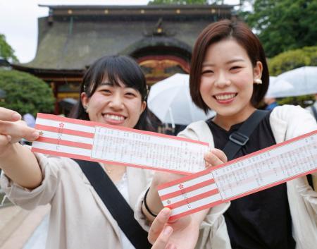 太宰府天満宮で授与が始まった、ラグビー日本代表のユニホームの柄を模したおみくじ=1日、福岡県太宰府市