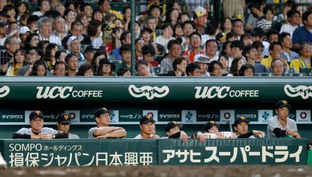 4回、ベンチで試合を見つめる巨人・原監督(左端)ら=甲子園