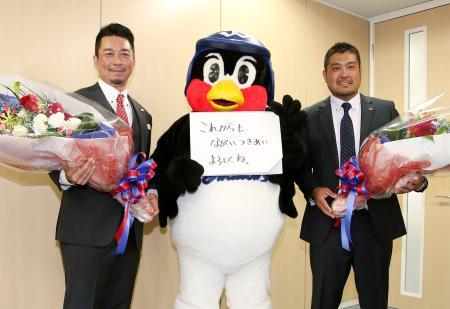 引退会見で花束を手に笑顔を見せるヤクルトの館山昌平投手(左)と畠山和洋内野手=13日、東京都内の球団事務所