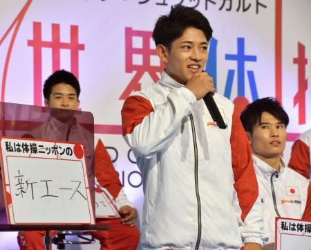 イベントで、世界選手権への抱負を語る体操男子の谷川翔=東京都内