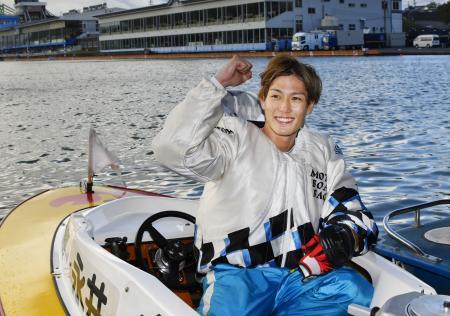 優勝し、笑顔でガッツポーズする永井彪也=ボートレース三国