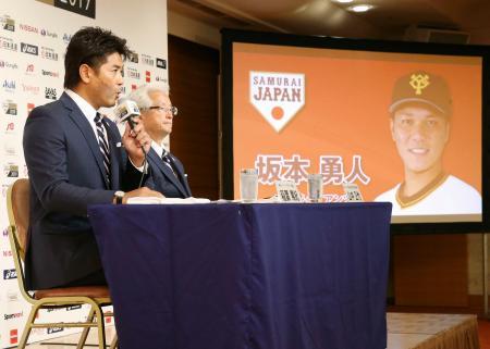 野球日本代表のメンバーを発表する稲葉監督(左)=1日、東京都内のホテル