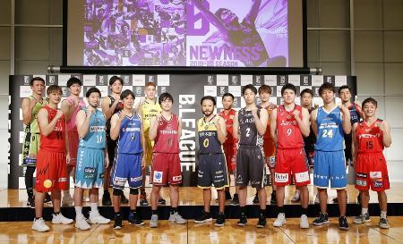 8月に行われたバスケットボール男子Bリーグの開幕記者会見=8月27日、東京都内