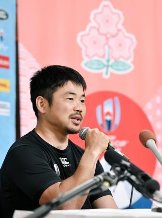 記者会見するラグビー日本代表の田中=6日、東京都内