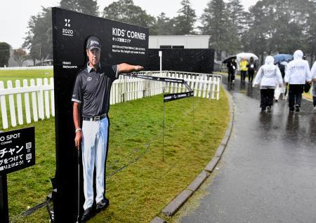 雨で順延となったZOZOチャンピオンシップの第2日。松山英樹の看板が雨にぬれた=習志野CC