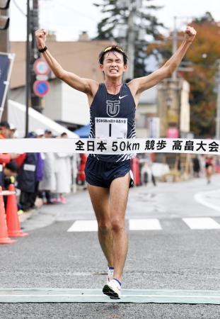 男子50キロ競歩で3時間36分45秒の日本新記録で初優勝、ゴールする川野将虎=山形県高畠町