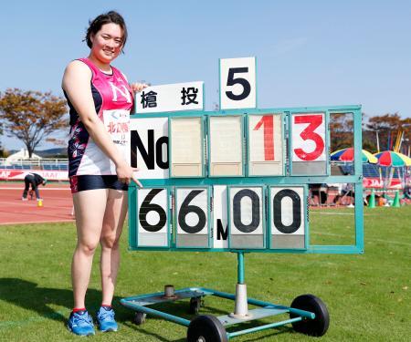 女子やり投げで66メートル00の日本新をマークした北口榛花=北九州市本城陸上競技場