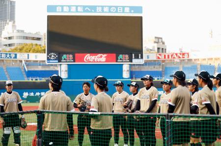 練習に臨むソフトボール女子日本代表の選手たち=19日、横浜スタジアム