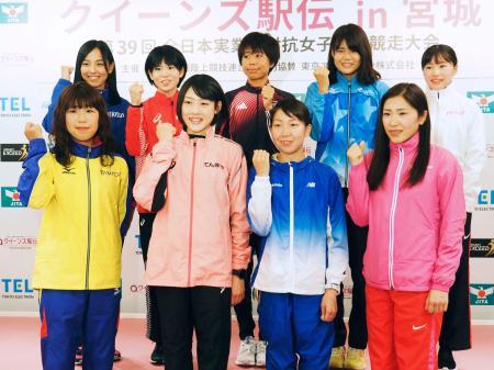 記者会見後に記念撮影する前田穂南(前列左から2人目)ら=23日、仙台市
