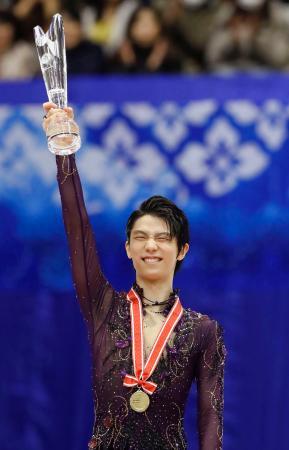 フィギュアスケートのグランプリシリーズ第6戦、NHK杯の男子で3年ぶり4度目の優勝を飾り、トロフィーを掲げる羽生結弦=23日夜、札幌市の真駒内セキスイハイムアイスアリーナ