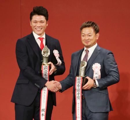 MVPを受賞し、笑顔で握手を交わす巨人・坂本勇(左)と西武・森=東京都内のホテル