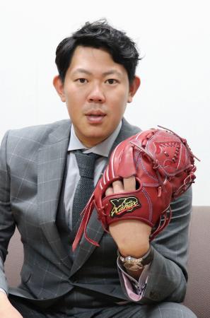 大阪市のザナックス社で赤茶色のグラブを手にする巨人・山口=27日