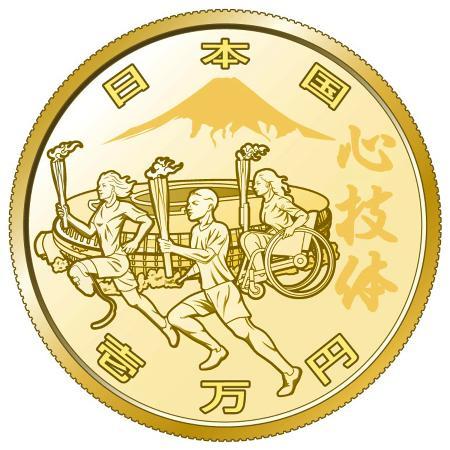 東京パラリンピックを記念して発行する、聖火ランナーや国立競技場を描いた1万円金貨の表面のイメージ(財務省提供)